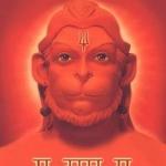 Jitendra Ram