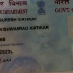 Rajesh Kirtikar