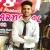 Rishabh Chaturvedi